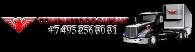 84997557224-saptrans-online-ttk-sl-contaktu-105