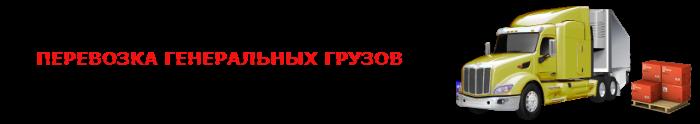img-0-sap-online-son-002