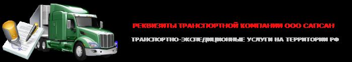 img-00-dogovor-sap-online-007