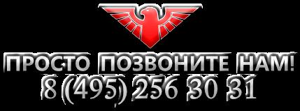 new-kontakt-info-saptrans-unis-ttk-sap-online-05-05