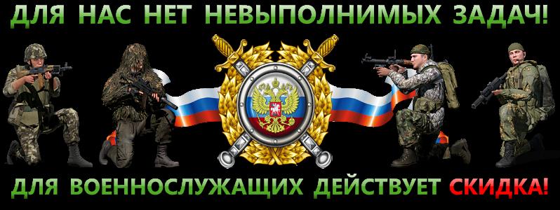 zfx-7000-040-saptrans-online-ru-10