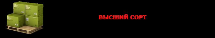 img-00-vidu-ypakovki-sap-online-11-88-019