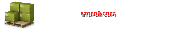 img-00-vidu-ypakovki-sap-online-11-88-022