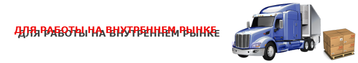 img-00-vidu-ypakovki-sap-online-11-88-024