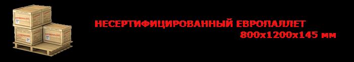 img-00-vidu-ypakovki-sap-online-11-88-025