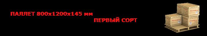 img-00-vidu-ypakovki-sap-online-11-88-026