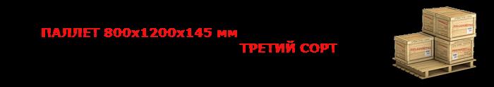 img-00-vidu-ypakovki-sap-online-11-88-028