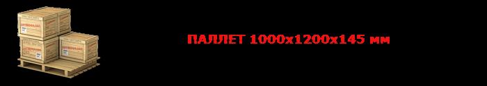 img-00-vidu-ypakovki-sap-online-11-88-029