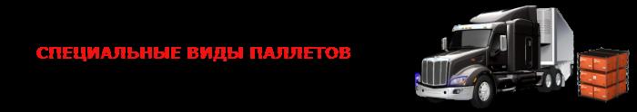img-00-vidu-ypakovki-sap-online-11-88-030