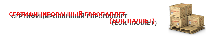 img-00-vidu-ypakovki-sap-online-11-88-050