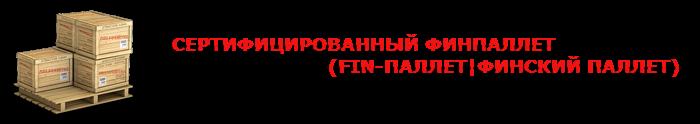 img-00-vidu-ypakovki-sap-online-11-88-051