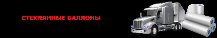 img-00-vidu-ypakovki-sap-online-11-88-06