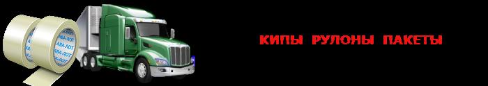 img-00-vidu-ypakovki-sap-online-11-88-08