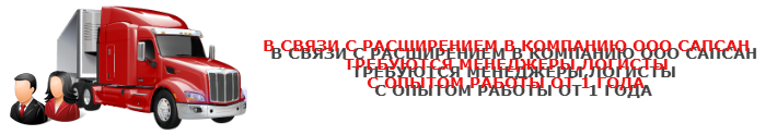 img-000-vacansii-sap-online-0111