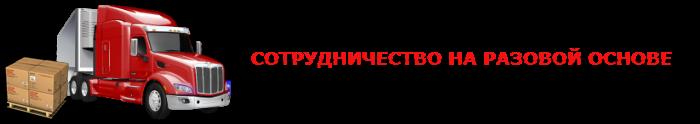 img-000139-usloviy-rabotu-001