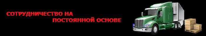 img-000139-usloviy-rabotu-002