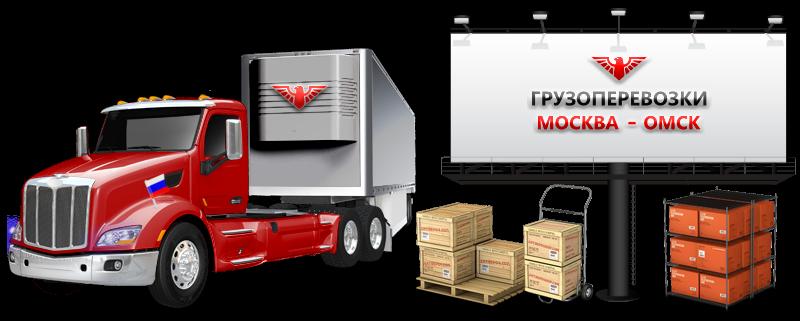 Частные объявления перевозки грузов москва-петербург продажа цветочного бизнеса в екатеринбурге авито