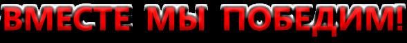 renderedimage-saptrans_online_8_499_755_72_24_377