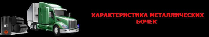company-money-tarif-sale-tyr8-44-02-077-armatura-51-yt-03