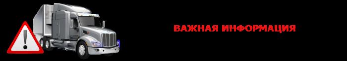sap-on-l-skidki-na-perevozki-po-russii-0424-28