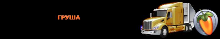 sap-on-line-msk-orehi-semechki-syh-frukt-010-0020-3
