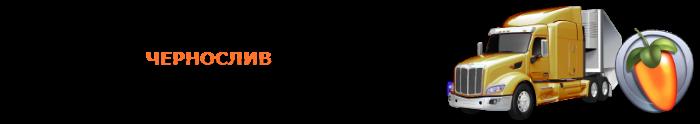 sap-on-line-msk-orehi-semechki-syh-frukt-010-0020-5