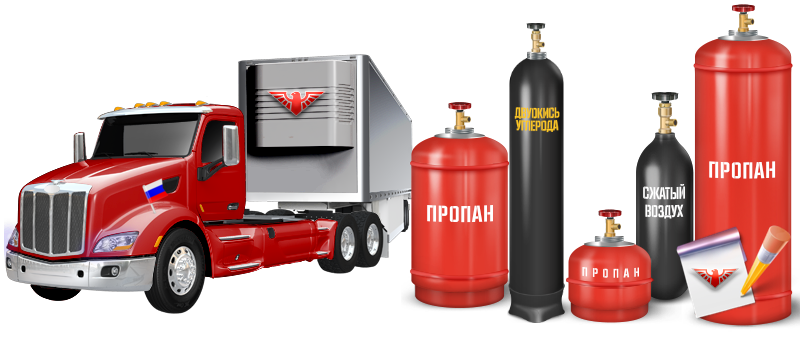 work-perevoz-gaz-propan-saptransonline-84997557224_0100
