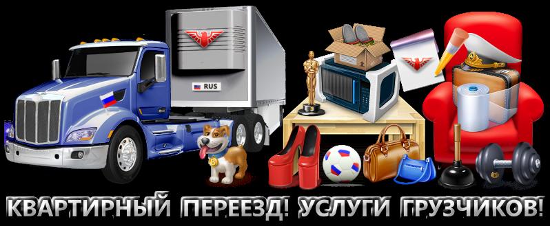 ttk-sl-com-saptrans-online-saptran-home-pereezd-house-pereezd-4997557224_ttk_4