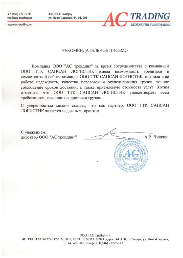 recomendaciya_04