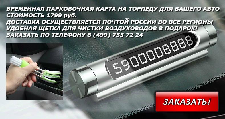 saptrans-online-ru_parkovka_84997557224_89264059315