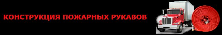 9257557224_pogarnui_rukav_2008_pog_rucavv_501