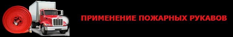 9257557224_pogarnui_rukav_2008_pog_rucavv_502