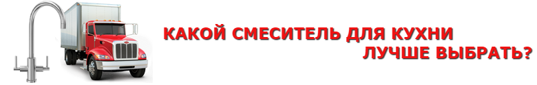 9257557224_smesitel_saptrans_ttk_sl_cargo_rus_100