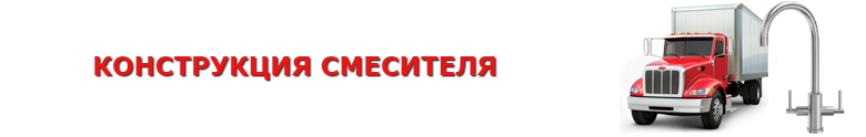 9257557224_smesitel_saptrans_ttk_sl_cargo_rus_101