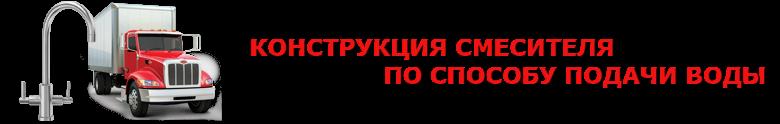 9257557224_smesitel_saptrans_ttk_sl_cargo_rus_102
