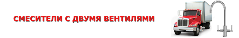 9257557224_smesitel_saptrans_ttk_sl_cargo_rus_103