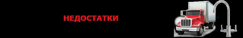 9257557224_smesitel_saptrans_ttk_sl_cargo_rus_105