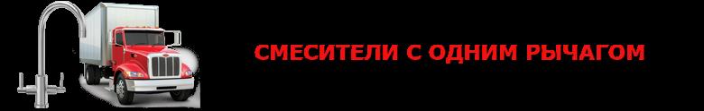 9257557224_smesitel_saptrans_ttk_sl_cargo_rus_106