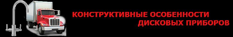 9257557224_smesitel_saptrans_ttk_sl_cargo_rus_108