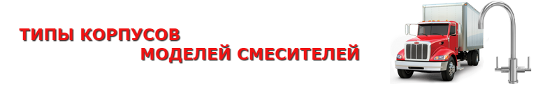 9257557224_smesitel_saptrans_ttk_sl_cargo_rus_110
