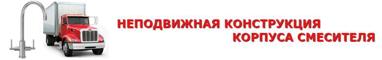 9257557224_smesitel_saptrans_ttk_sl_cargo_rus_111