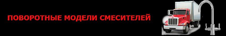 9257557224_smesitel_saptrans_ttk_sl_cargo_rus_112
