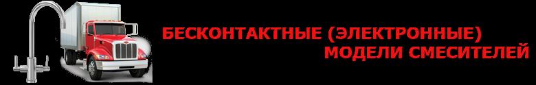 9257557224_smesitel_saptrans_ttk_sl_cargo_rus_113