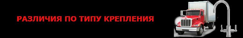 9257557224_smesitel_saptrans_ttk_sl_cargo_rus_114