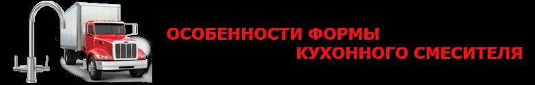 9257557224_smesitel_saptrans_ttk_sl_cargo_rus_115