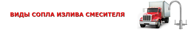 9257557224_smesitel_saptrans_ttk_sl_cargo_rus_116
