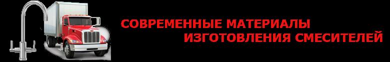 9257557224_smesitel_saptrans_ttk_sl_cargo_rus_117