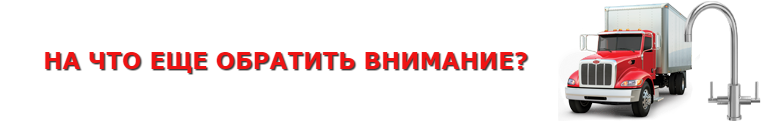 9257557224_smesitel_saptrans_ttk_sl_cargo_rus_118