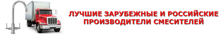 9257557224_smesitel_saptrans_ttk_sl_cargo_rus_119