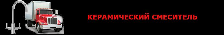 9257557224_smesitel_saptrans_ttk_sl_cargo_rus_140